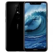Nokia 5.1 Plus (X5) ✓ Best Price Point in Kenya
